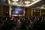 세계한인회장대회 및 세계한인의날 기념식 2018