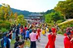 광주 남한산성 문화제 2018