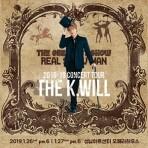 2018-19 케이윌 전국투어 콘서트[THE K.WILL]- 성남