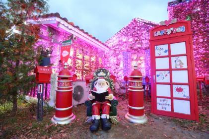 청도 프로방스 크리스마스 산타마을 빛축제