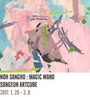 Magic Wand - 노상호展 :: Painting & Installation