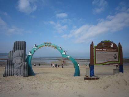 무창포 신비의 바닷길 주꾸미·도다리 축제 2018