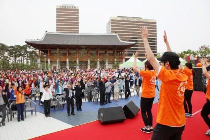 한마음 치매극복 전국걷기행사 2018
