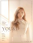 미교 전국투어 콘서트 - 유앤아이(You&I) in 대전