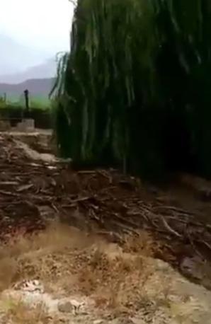 칠레 폭우로 홍수
