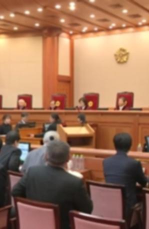 경찰 헌법재판관